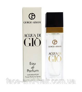 Armani Acqua di Gio pour homme - Travel Perfume 40ml