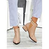 Ботинки челси козаки бежевые натуральная кожа, фото 2