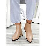 Ботинки челси козаки бежевые натуральная кожа, фото 3