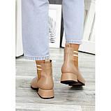 Ботинки челси козаки бежевые натуральная кожа, фото 4