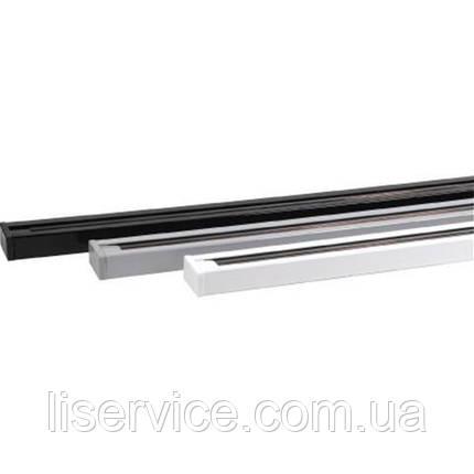 Рейка для трекового светильника 1м (белая, серая, черная), фото 2
