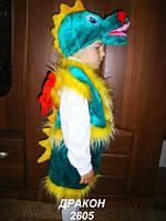 Карнавальный костюм Дракончик мальчик меховой 3-5 лет, фото 1