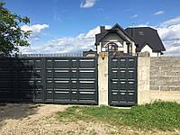 Філенка відкатні ворота розсувні ворота хвіртка паркан