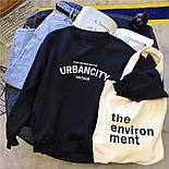 Женский свитшот на флисе UrbanCity черный и белый, фото 3
