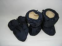 Набор сапожки и варежки на меху темно - синий, фото 1