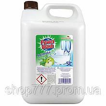 Средство для мытья посуды Power Wash 5 л Яблоко и Мята