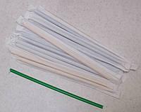 Трубочка ФРЕШ для напитков, цветная в индивидуальной упаковке (8 мм/21 см/300 шт.)