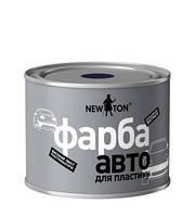 Эмаль для пластика Newton в банке структурная чёрная, 450мл