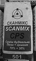 Смесь цементно песчаная CPS Scanmix 25кг (ЦПС)