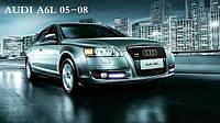 Штатные дневные ходовые огни (DRL) для Audi A6 2005-2008