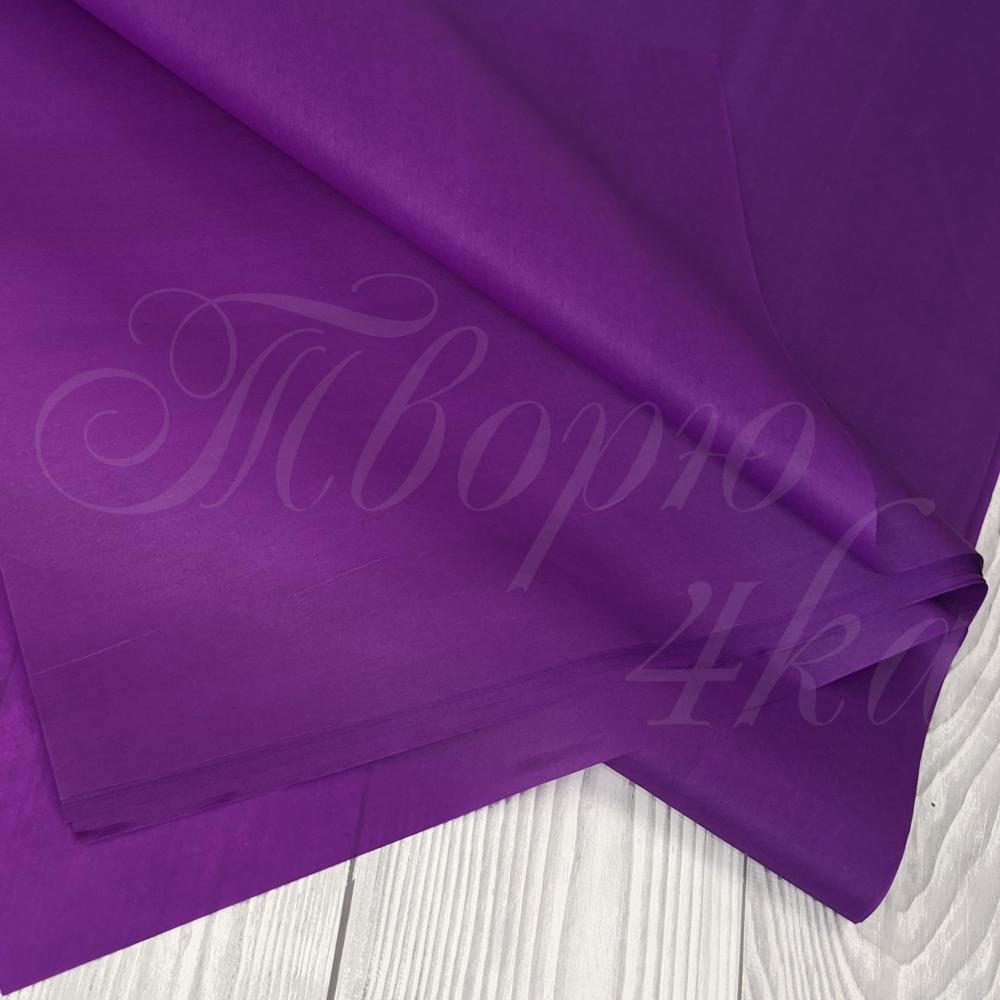 Тишью папиросная бумага фиолетовая 50 х 70см
