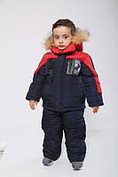 Зимовий костюм для хлопчика, фото 1