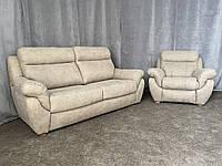 """Кожаный комплект мягкой мебели """"Midas"""", реклайнер, фото 1"""