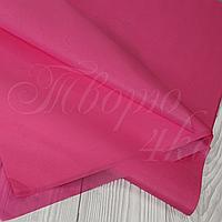 Тішью папіросний папір темно-рожевий 50 х 70см