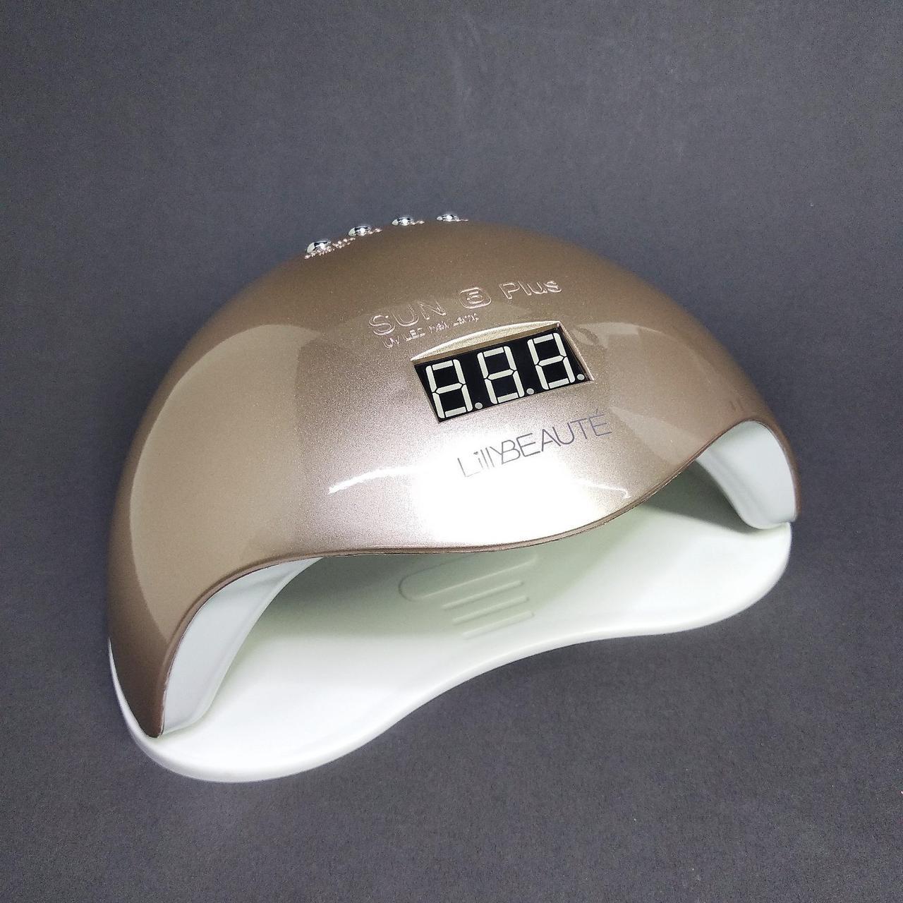 Лампа для сушки гель-лака LED UV Sun 5+, бежевая