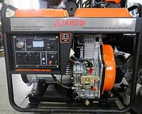 Генератор дизельный ТМ-МОТОР 5GF-КМ3 (5,5 кВт дизель эл. стартер)