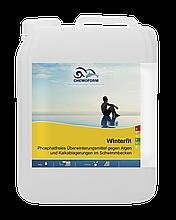 Winterline (жидкий) 3л. Средство для консервации бассейнов на зимний период.