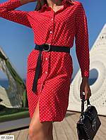 Модное женское платье-рубашка до середины бедра с длинным рукавом арт 266