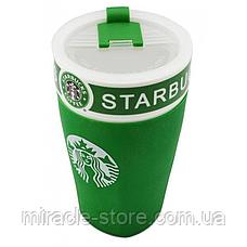 Чашка Керамическая Кружка Стакан с силиконовой крышкой Starbucks 450 мл, фото 2