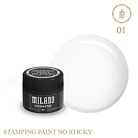 Гель-краска для стемпинга Milano №01