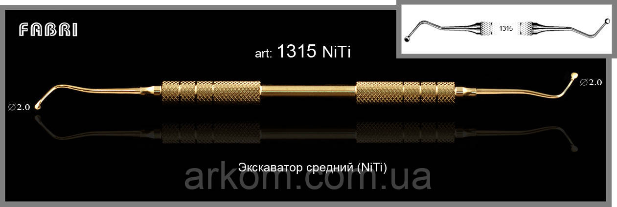 FABRI Екскаватор середній d=2,0 мм Покриття TiN