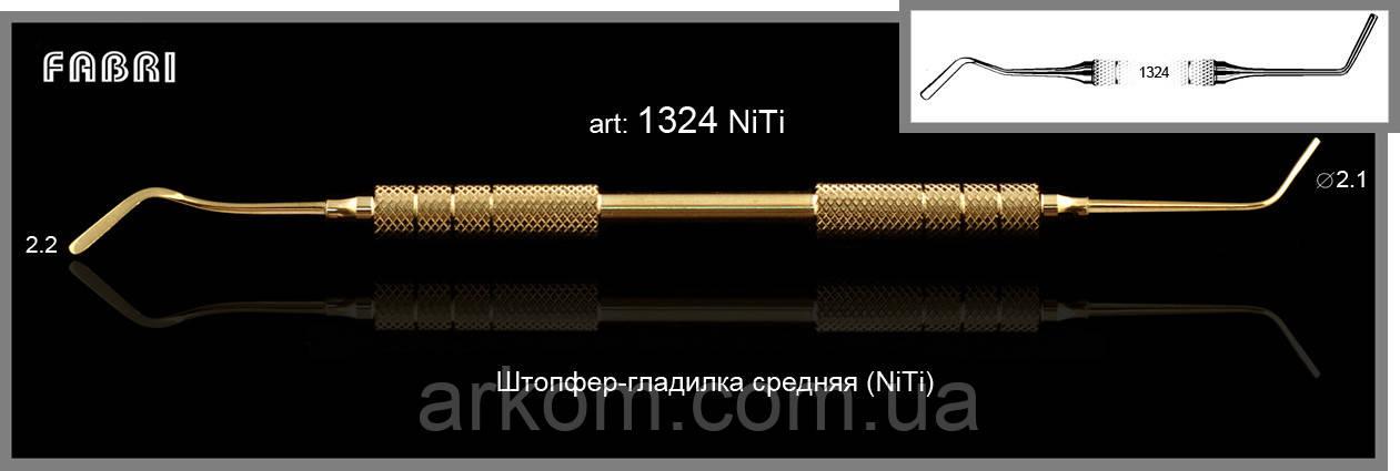 FABRI Штопфер-гладилка средняя Покрытие TiN