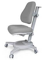 Mealux Onyx   Ортопедичне дитяче крісло для уроків та навчання, фото 3