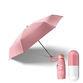 Мини-зонт в капсуле Mini Capsule Umbrella Original | Карманный зонт-капсула Розовый