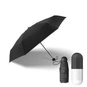 Мини-зонт в капсуле Mini Capsule Umbrella Original | Карманный зонт-капсула Черный
