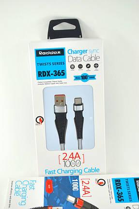 Кабель Usb-cable Type-C RedDax RDX-365 2.4A 1m (круглый, тканевой) White/Silver, фото 2