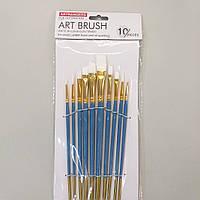 Набор художественных кистей Art Brush 1013K-1