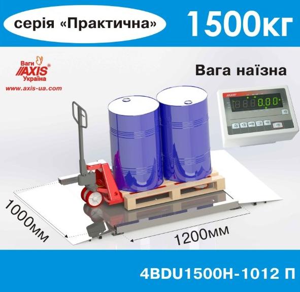 Весы наезные 4BDU1500Н-1012-П Практический