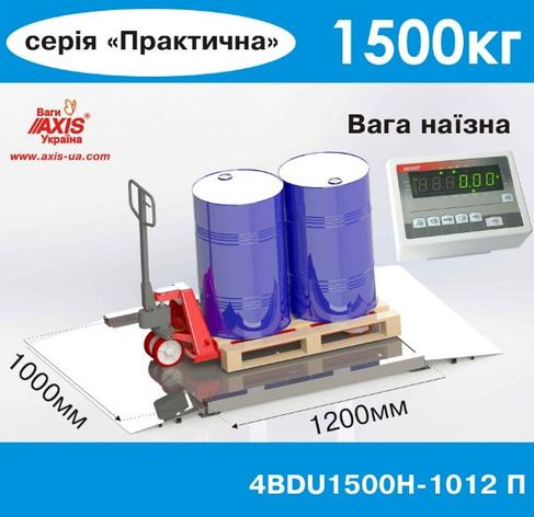 Весы наезные 4BDU1500Н-1012-П Практический, фото 2