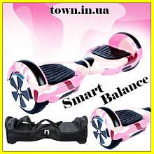 Гироскутер Smart Balance Wheel 6.5 дюймов розовый камуфляж для детей и взрослых. Гироборд детский