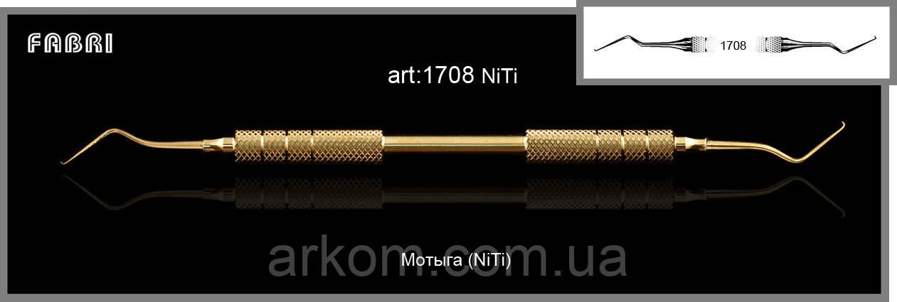 FABRI Инструмент формы кайла (мотыги) Покрытие TiN