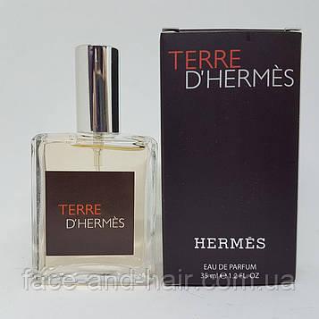 Hermas Terre D`Hermes - Voyage 35ml