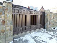 Ворота хвіртка паркан власне виробництво