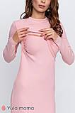 Розовое платье для беременных и кормящих SALMA DR-30.022, фото 3