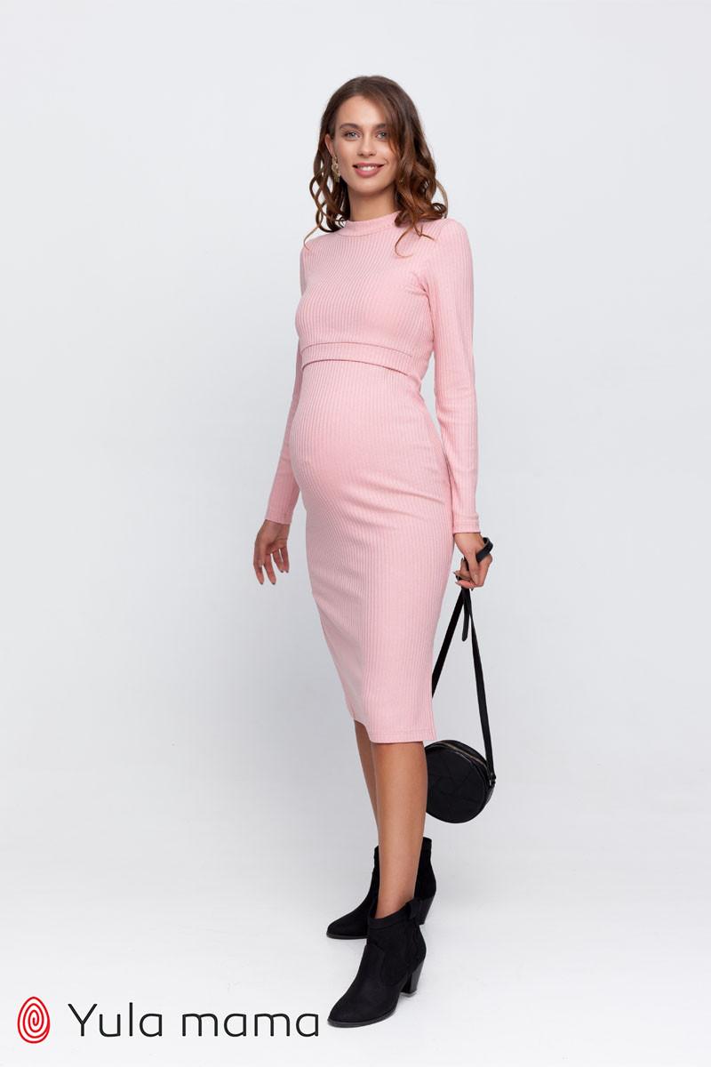 Розовое платье для беременных и кормящих SALMA DR-30.022