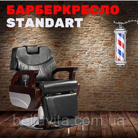 Парикмахерское мужское кресло STANDART, фото 2