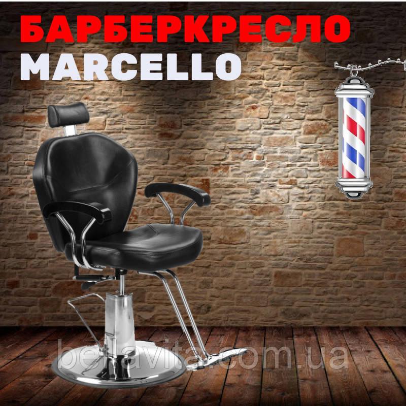 Перукарське крісло чоловіче Marcelo