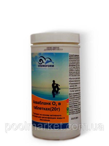 Aquablanc O2 (активный кислород) 1кг