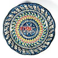 Тарілка узбецька плоска 22х4см, ручна розпис (варіант 3), фото 1