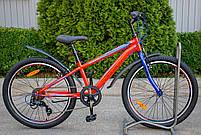 """Велосипед AIST Rocky Junior 1.0 """"24"""