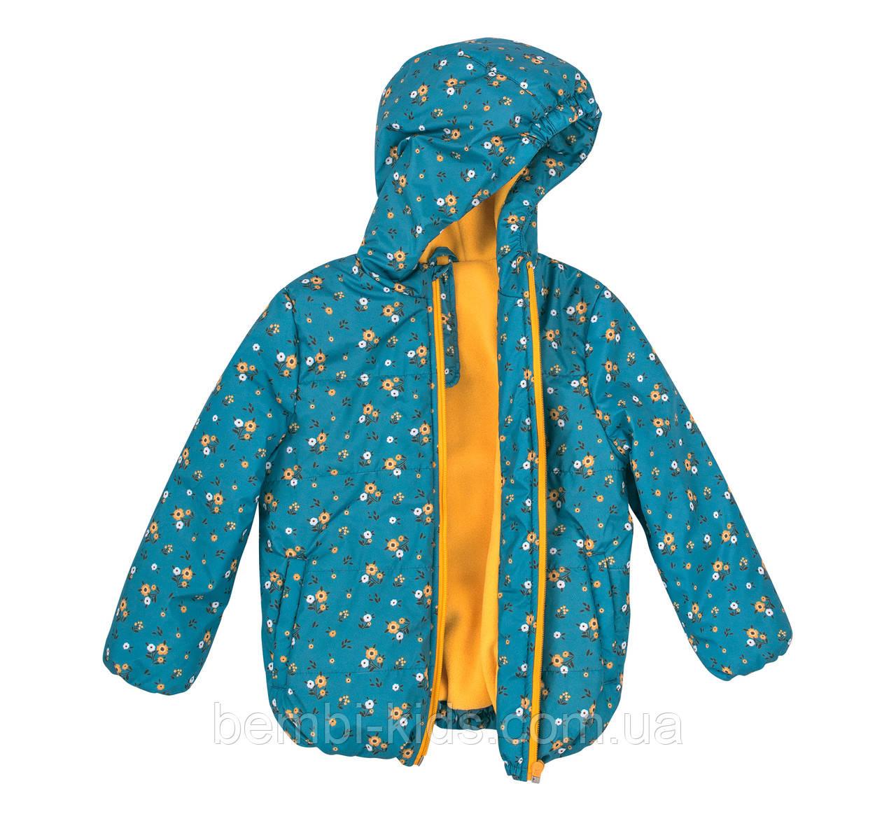 Демисезонная куртка для девочки КТ218