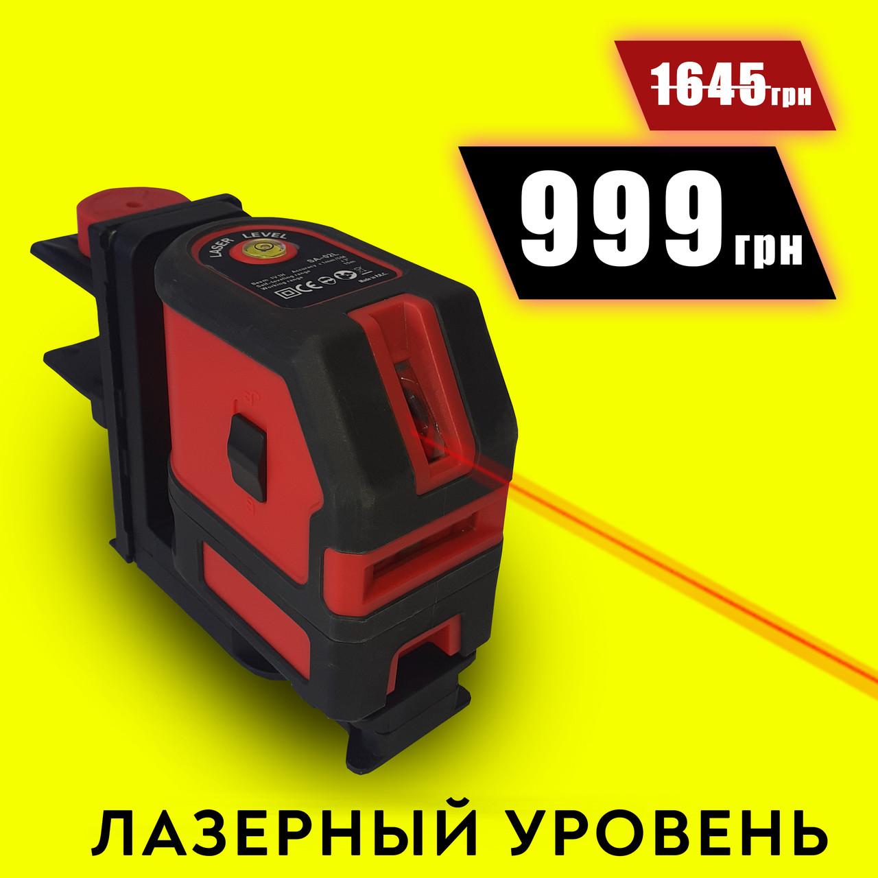 Лазерный уровень самонивелирующийся, на магнитной платформе со струбциной HTools, 29B905