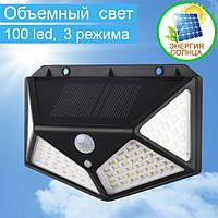 Уличный светодиодный прожектор фонарь с датчиком движения на солнечной батарее 100 LED