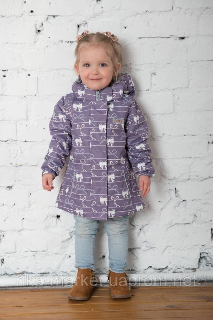 Куртка для девочки, арт. AVG-20,    2-7 лет