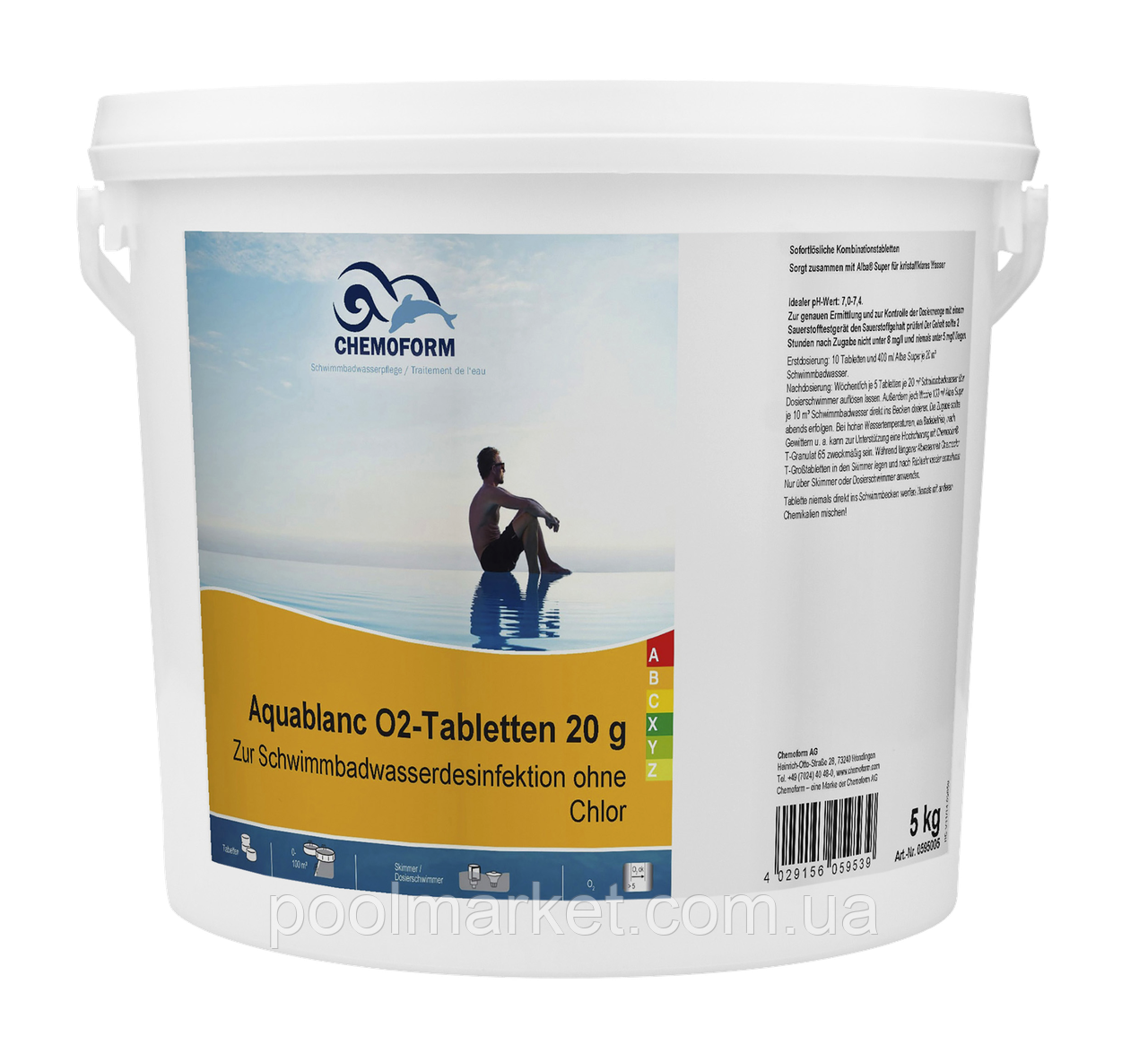Aquablanc O2 (активный кислород таблетки 20г) 5кг