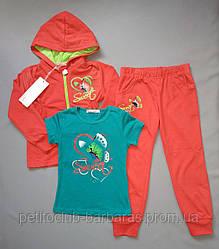 Детский спортивный костюм-тройка для девочки Sweet (Lusa, Польша)